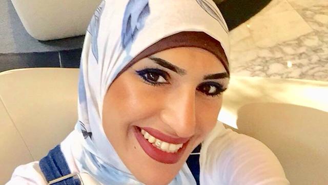Shatila Salami
